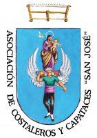 1989-escudo